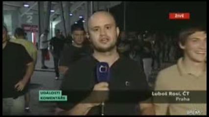 гавра с репортер
