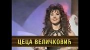 Ceca - Devojko vestice - (RTS 1994)
