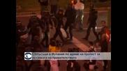 Сблъсъци в Испания по време на протест за оставката на правителството