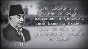 Лозенградската операция (1912)