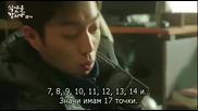 [easternspirit] Let's Eat (2014) E09 2/2