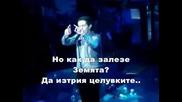 Гръцка Балада [превод] - Mixalis Xatzigiannis - Aisthimata