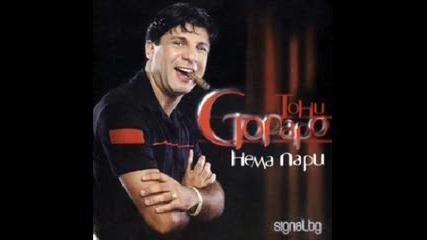 Toni Storaro - Hei servitiorke 2001