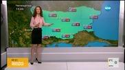 Прогноза за времето (17.03.2016 - сутрешна)
