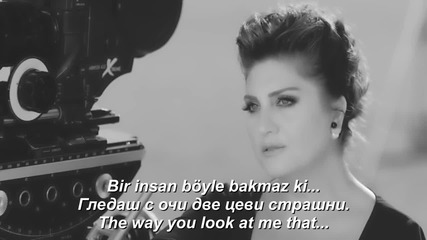 Sibel Can - Tamam O Zaman (prevod) (lyrics)