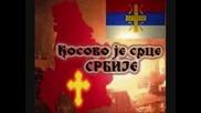Serbian Rep Kosovo Je Srbija