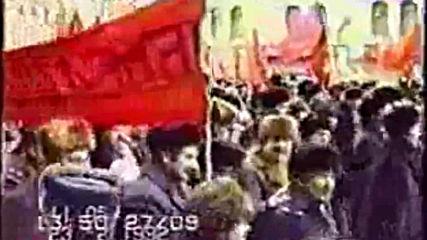 Руска Национал Комунистическа песен 1992