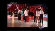Райна и Фахрадин - Победителите във Vip Dance
