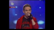 Music Idol 2 - Mtv Концерт Ясен