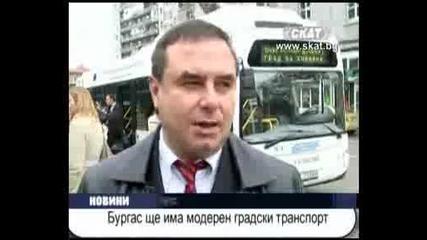 67 нови градски автобуса за Бургас