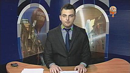 Пловдивските новини от 10.03.2020