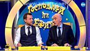 Господари на ефира - повторение от 7 март част 1 Tv Rip Nova 08.03.2018