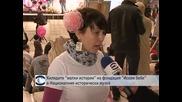"""Майки и фондация """"Искам бебе"""" направиха празненство в Националния исторически музей"""