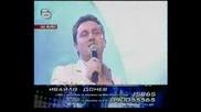 Music Idol 2 - Mtv Концерт - Ивайло