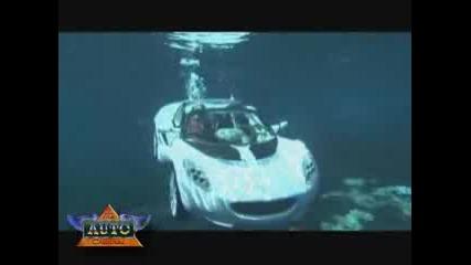 Най - Модел Кола Движеща Се По Вода