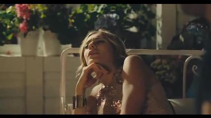 Романтична Комедия 2 Ергенско Парти 2013 с Български субтитри част 2/2