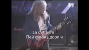 Aerosmith Dream On Превод