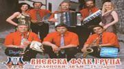 Виевската фолк група - 25 години 2002г.