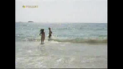 Kar - Почивка На Море