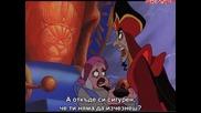 Аладин и завръщането на Джафар (1994) бг субтитри ( Високо Качество ) Част 3 Филм