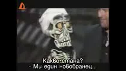 Мъртав терорист