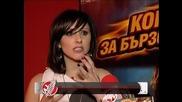 """Русина със саундтрак към филма """"Корпус за бързо реагиране"""""""