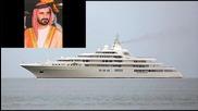 5-те най-скъпи яхти на планетата.