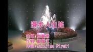 Chinese music: Teresa Teng - maan bou jan saang lou
