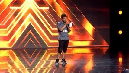 Милен Димитров - X Factor кастинг (15.09.2015)