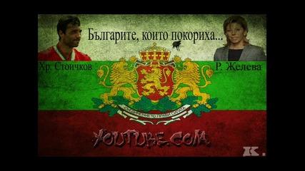 Българите, които покориха Youtube! Dj Vann - I insure you (tu times)