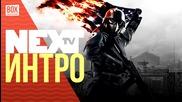 NEXTTV 022: Интро