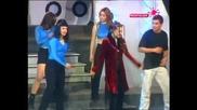 Ceca Slavkovic - Ne dam te