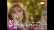 Jelena Brocic - Od Zivota Jace (novogodisnji Grand 2010)