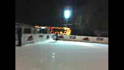Весело Пребиване На Зимна Пързалка!