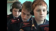 Руски кадети изучават традициите на легендарните донски казаци