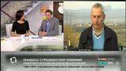 Семейството на племенника на Плевнелиев с граждански иск до съда - Здравей, България