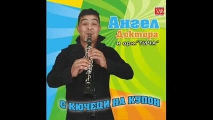 Angel Doktora - Kucheci Live - dj.pesho.riben - 2011 Vbox7