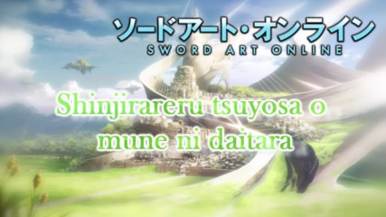 Sword Art Online - INNOCENCE lyrics