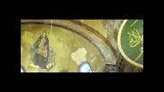 Мохамед и Христос заедно в храмът Света София