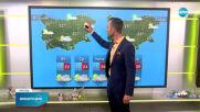 Прогноза за времето (03.05.2021 - сутрешна)