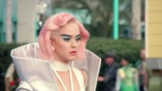 Katy Perry ft. Skip Marley - Chained To The Rhythm (превод)