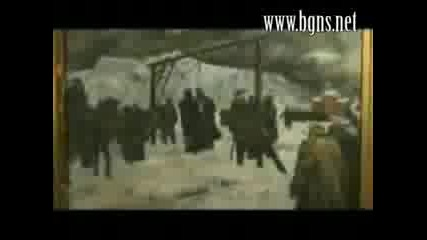 Гордост - Васил Левски