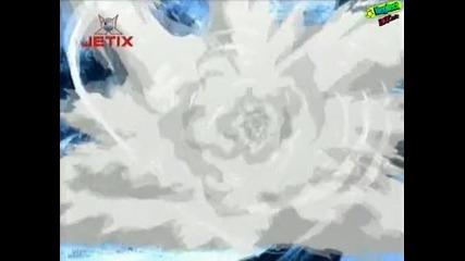 Naruto ep 83 Bg Audio *hq*