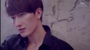 Бг Превод! Zhou Mi - Rewind ( Feat. Chanyeol ) ( Korean Ver. )