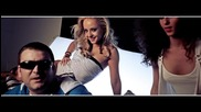 • Супер песен • Gem feat. Alex P и Megi - Искам ( Високо Качество )
