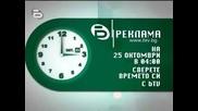 Луд Перничанин - Тва майните са 'кат хлебарките