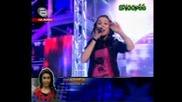 Music Idol 2 - Пента На Шанел, Която Не Можa Да Я Спаси 21.05.2008