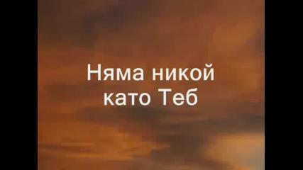 Iliya Panov - Shte Go hvalya