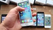 15 Текущи Функции На Телефона