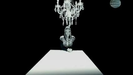 Галена - Лоша ли съм Official Hq Video